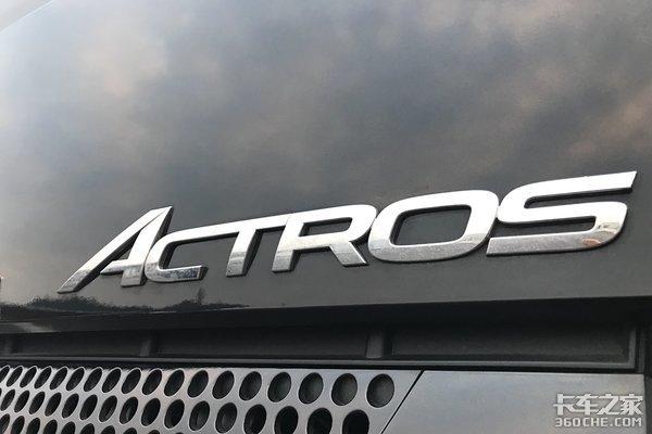 这车要火!奔驰新Actros正式登陆中国