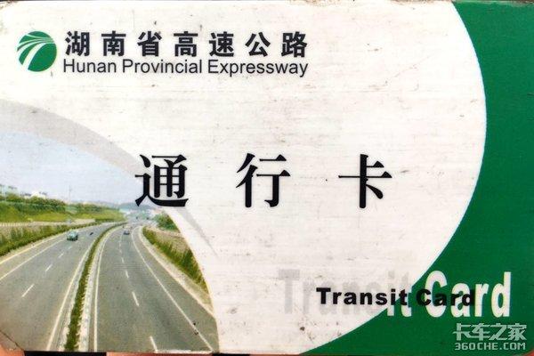 12月1日后G4京港澳高速长沙段重卡绕行