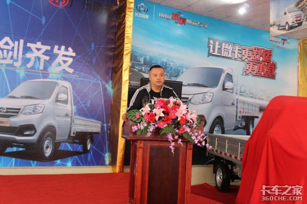 订车79台广州南升长安跨越X3新车上市