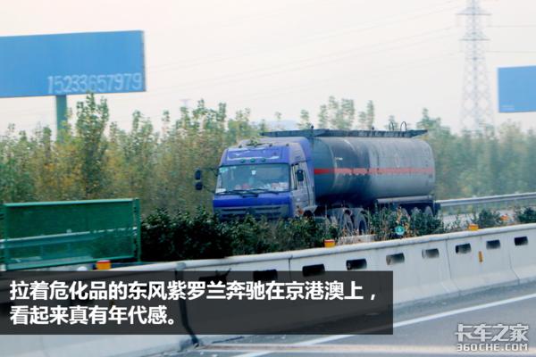 卡车就在画中游定州到成都轿运长途行