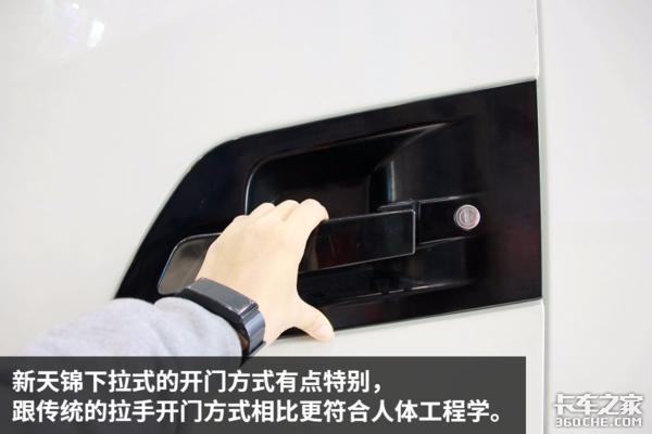 已满足国六排放改头换面之东风新天锦