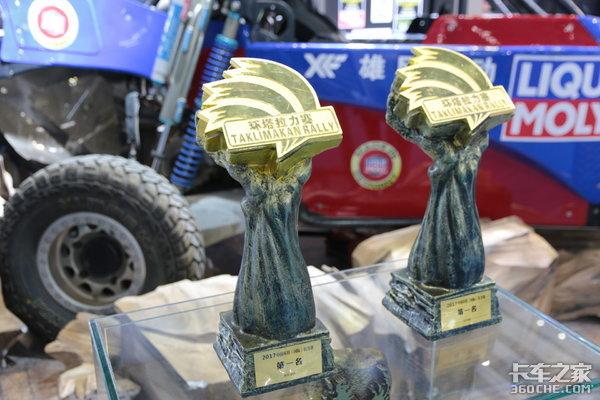 环塔拉力赛冠军品质力魔发布3款新产品