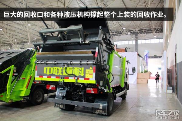 为环保做贡献江铃压缩垃圾车上装5吨多