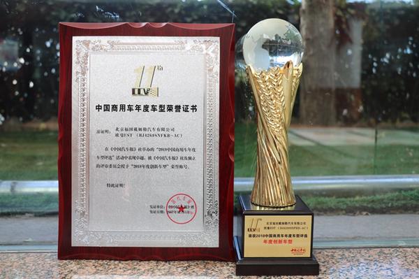 欧曼EST获2018两项年度车型大奖