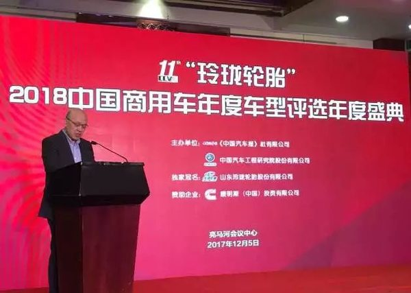 新豹T3获'2018中国商用车年度车型'大奖