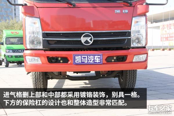 129马力+8挡变速箱凯马平板运输车图解