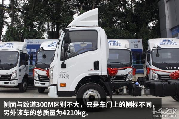 不到8万的城市物流车致道300N广州到店