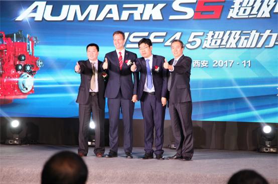 福田欧马可S5:高效物流新选择!