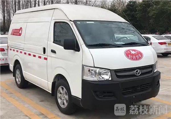 南京:封闭式货车8日起启用'专用标识'