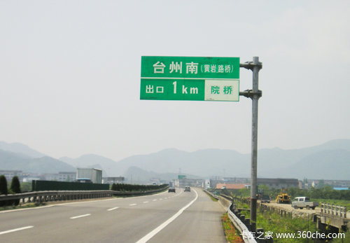 台州更换高速路标志牌