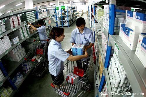 中国现代医药物流突破