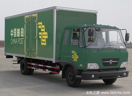 中国邮政进军电子商务