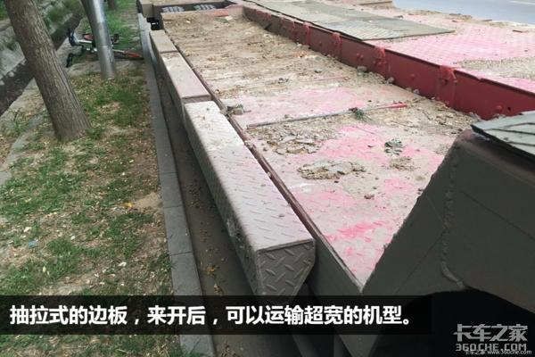 从借用到专用!中轻型平板爬梯车潜力大