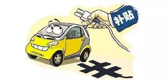 国家下了死命令:2018,新能源汽车元年