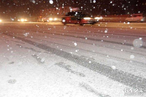 大雪封路 陕晋豫多地高速实行交通管制