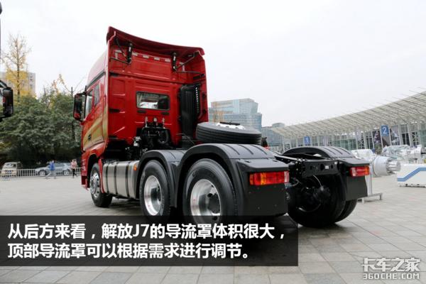 解放J7成都首秀国产第7代重卡终于来了