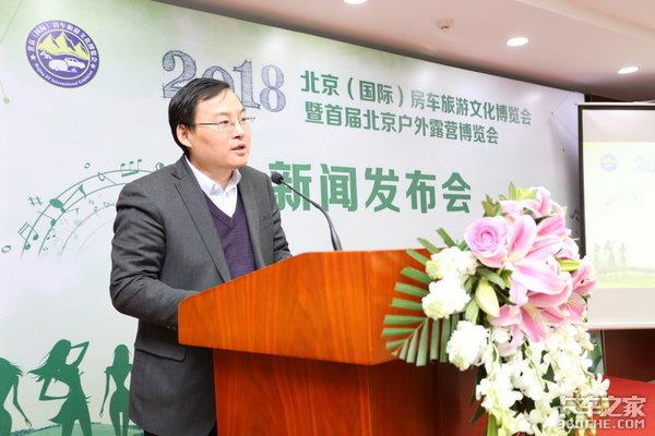 2018北京房车展3月17日全国农业展览馆举办