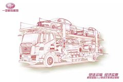 灵活运输 解放金陆4x2载货式车辆运输车