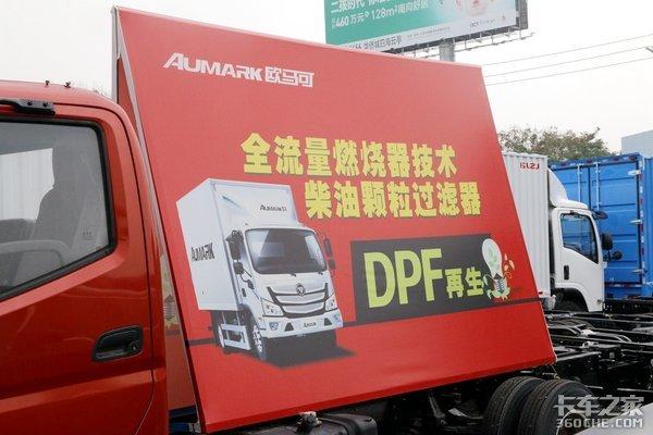 不只是国五车深圳国三车也可能加装DPF