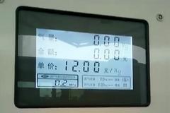 天然气价格疯涨 发改委将展开专项督查