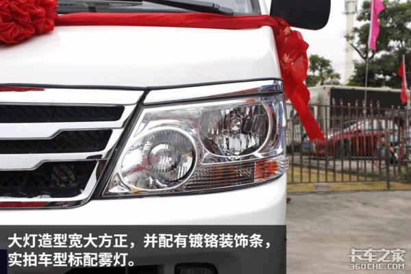面包车装个货厢也能当货车实拍海狮V卡
