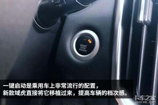 除了神似概念车16.4万新域虎有啥配置?