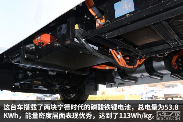 可能是当今最实用的纯电动车陕汽L6000