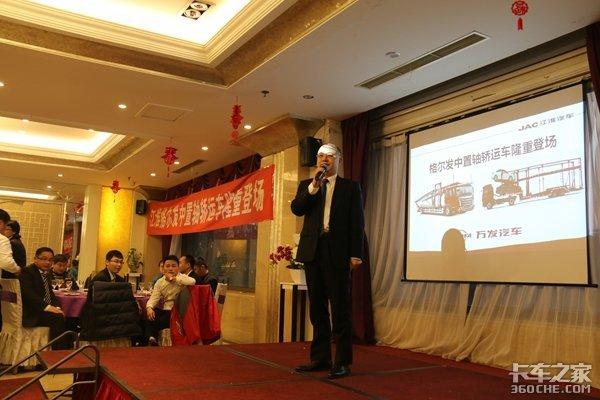 江淮格尔发中置轴轿运车上海推广会