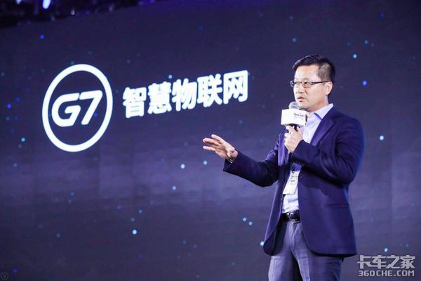 布局智慧物联网未来G7发布三大战略产品