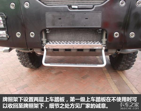 8×8驱动特种作业车这台豪沃你动心吗?