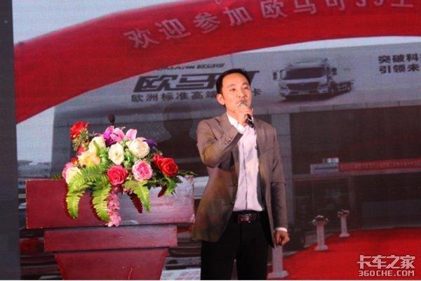 福田欧马可康明斯4.5L发动机产品推介会