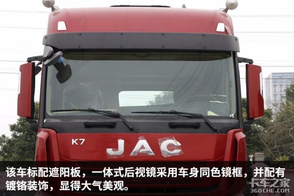 自重8.8吨装曼技术动力K7舒适版包牌44万