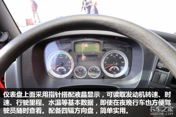 高性价比车型详解360马力重汽豪瀚J7G