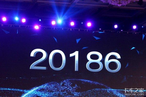 飞碟汽车2018年会:要当行业的引领者!