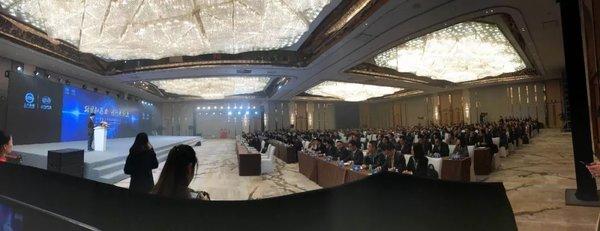 获七个第一上汽跃进2018商务大会举行