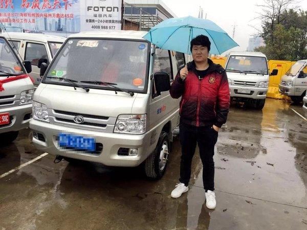 福田时代-平均油耗仅5毛买了这车骄傲