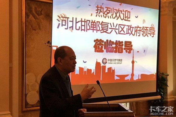 投资10亿中国天然气集团为气荒破局