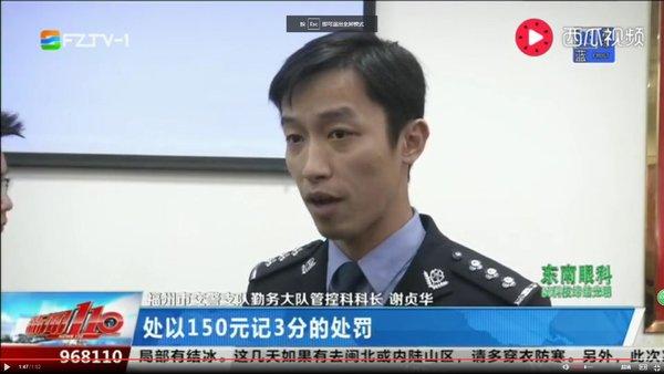 1月起福州三环内限国三货车 违者扣分罚款