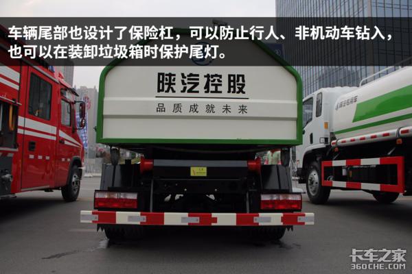 城市环保助力者轩德E9电动垃圾车图解