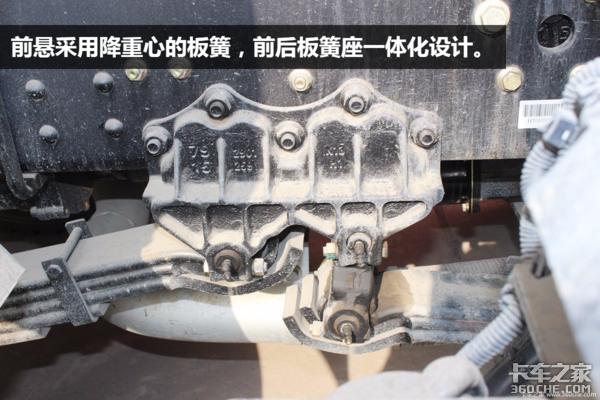 多种动力+东风轮减桥天龙KC智能渣土车