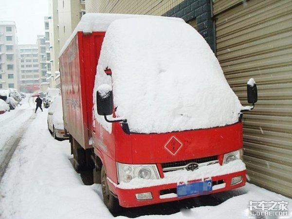 不打无把握之仗冰雪天气行车注意事项