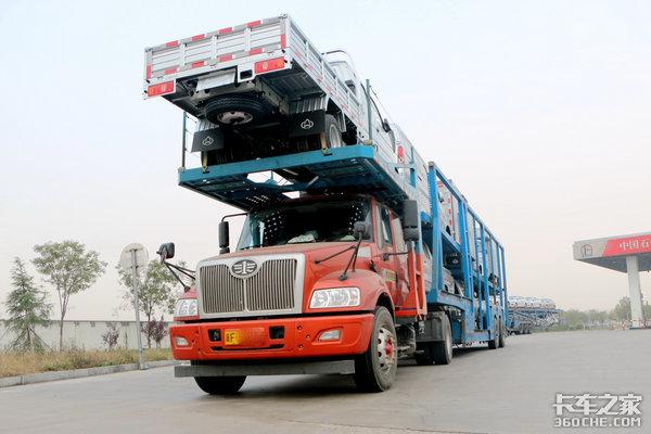 自己卸车还得交卸车费!轿运行业乱象多
