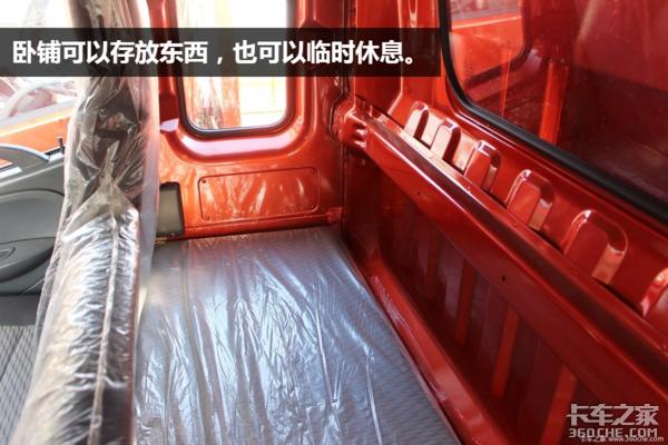 东风力拓工程车力拔千钧可靠的自卸车