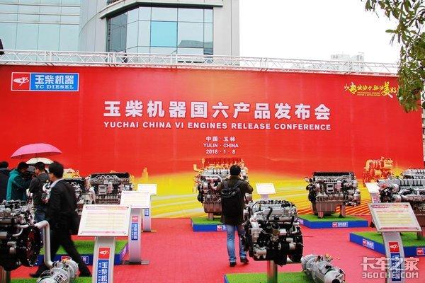 14款国六产品发布玉柴又一次引领行业