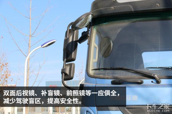 环卫先锋电动多级减速驱动桥+大容量电池