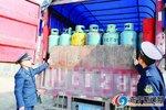 货车私运气罐被罚5万元 这些货物不能拉