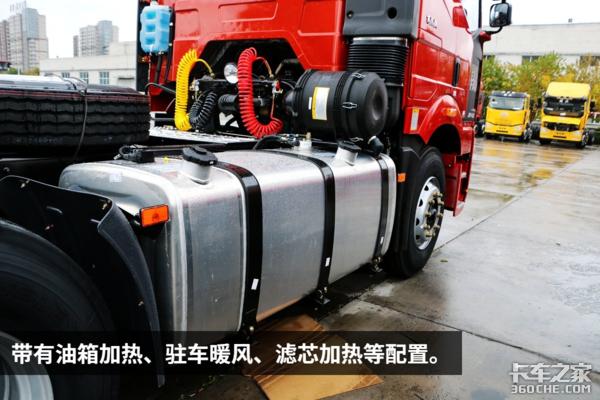 双腔油箱+驻车加热各大寒区版车型盘点