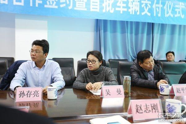 福田时代与新发地签订2018年战略协议