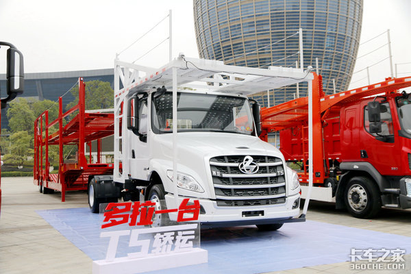 东风柳汽2018年商用车营销年会隆重举行