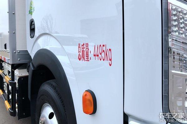 东风EV350电动轻卡满载状态跑210公里